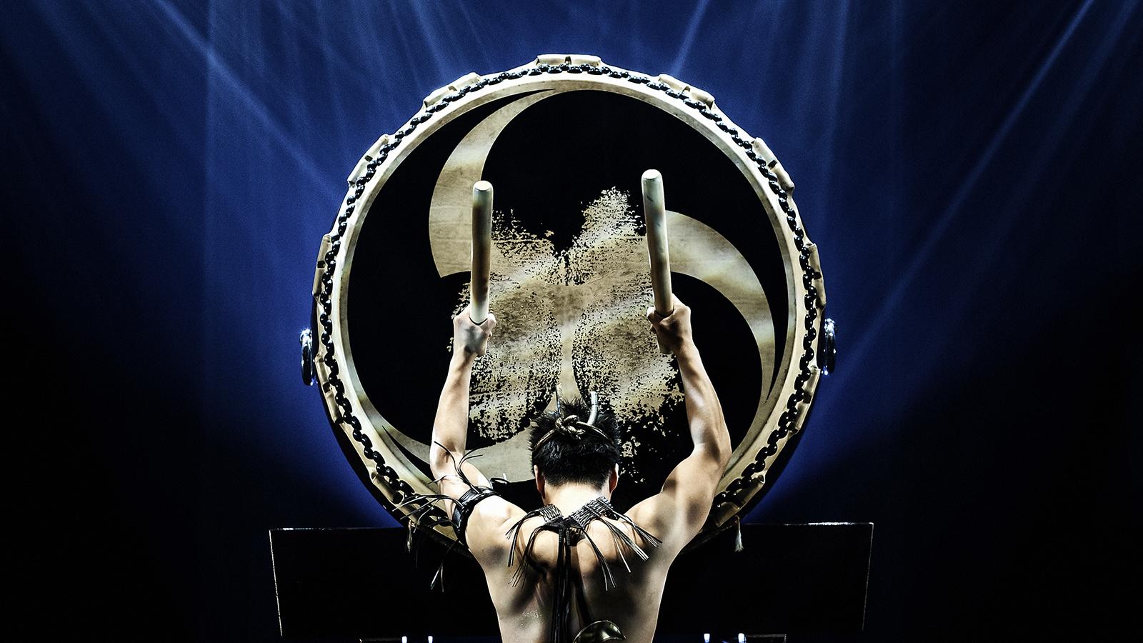 Tao: Drum Heart