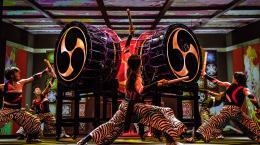 Tao Drum